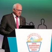 2017中国国际食品安全与质量控制会议11月1日-2日将在京召开