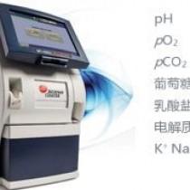 高速细胞培养生化分析仪