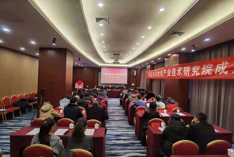 张立塔博士被聘为河北省活性炭产业技术研究院专家委员